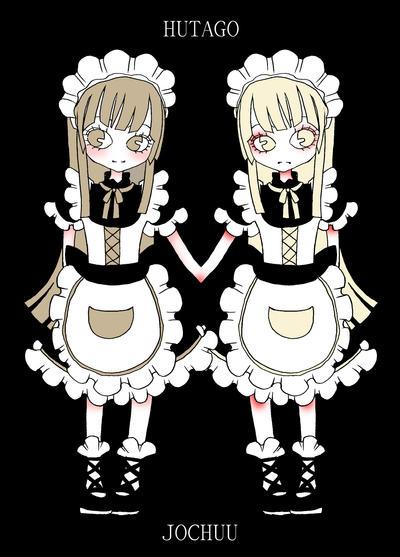 Twin Maids by Efaniel