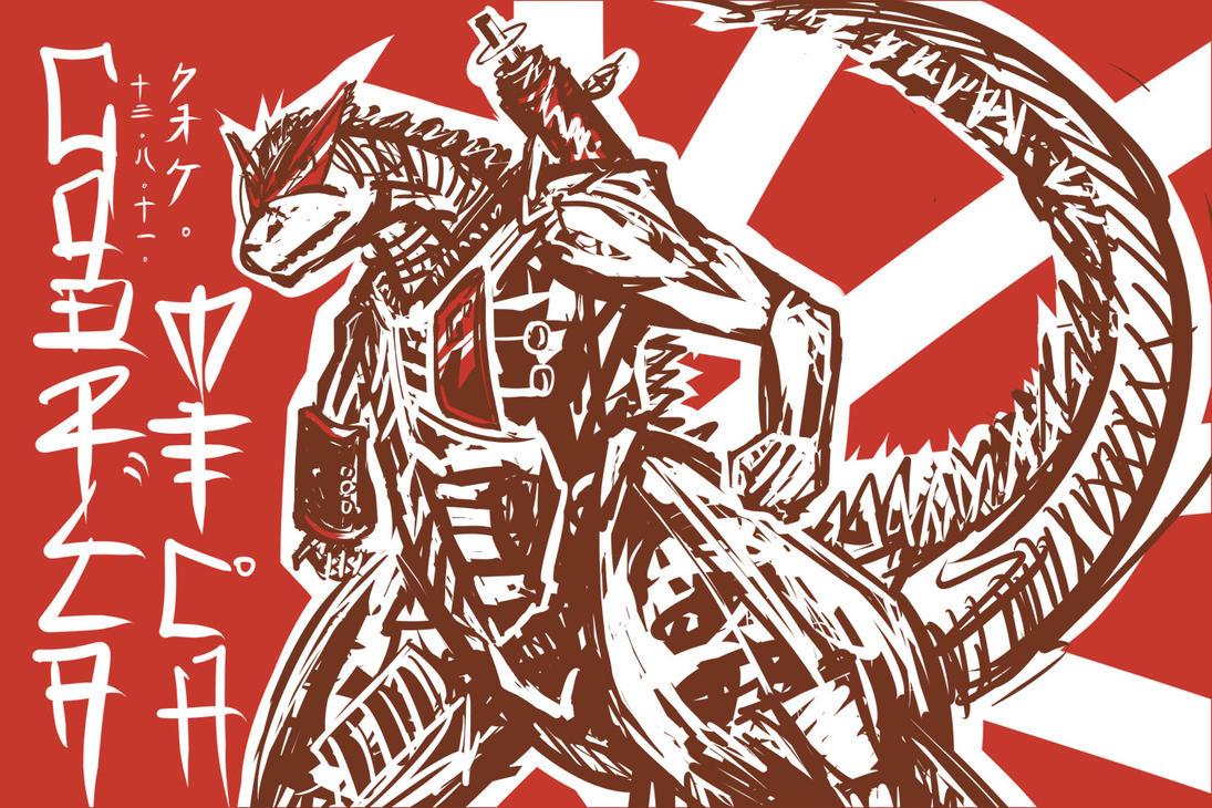 Godzilla Mech. by kuoke