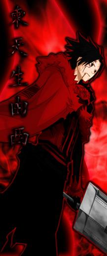 Vampire Sasuke 3 by sasuke7777