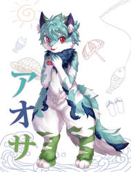 Aosa_Fursuit Character tag by Connielin718