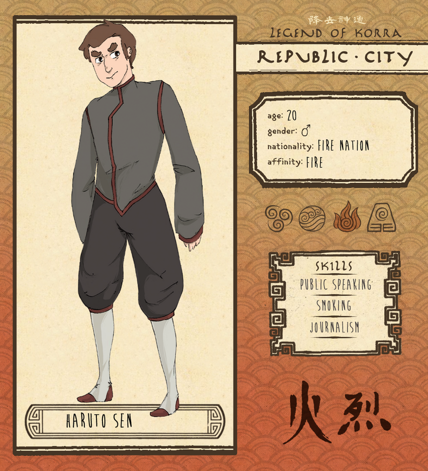 republic city Haruto by sophisticatedcow