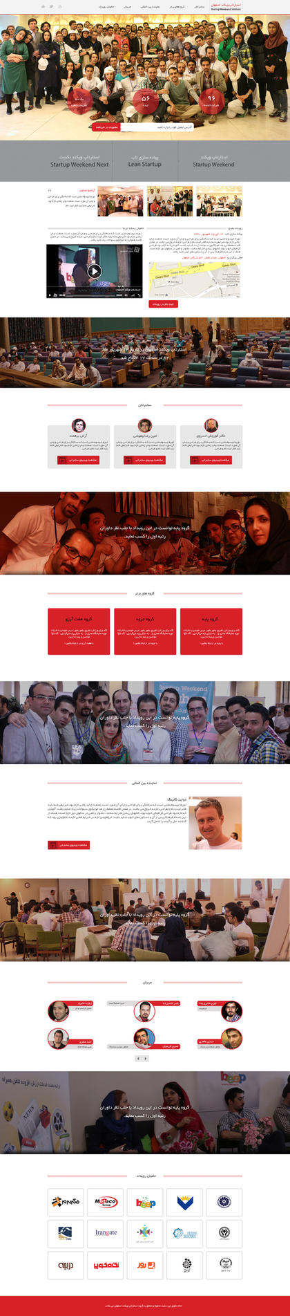 Startup Weekend Isfahan by ajoudanian