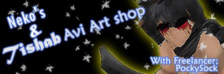 Gaia Shop Banner by Echo-Ikki