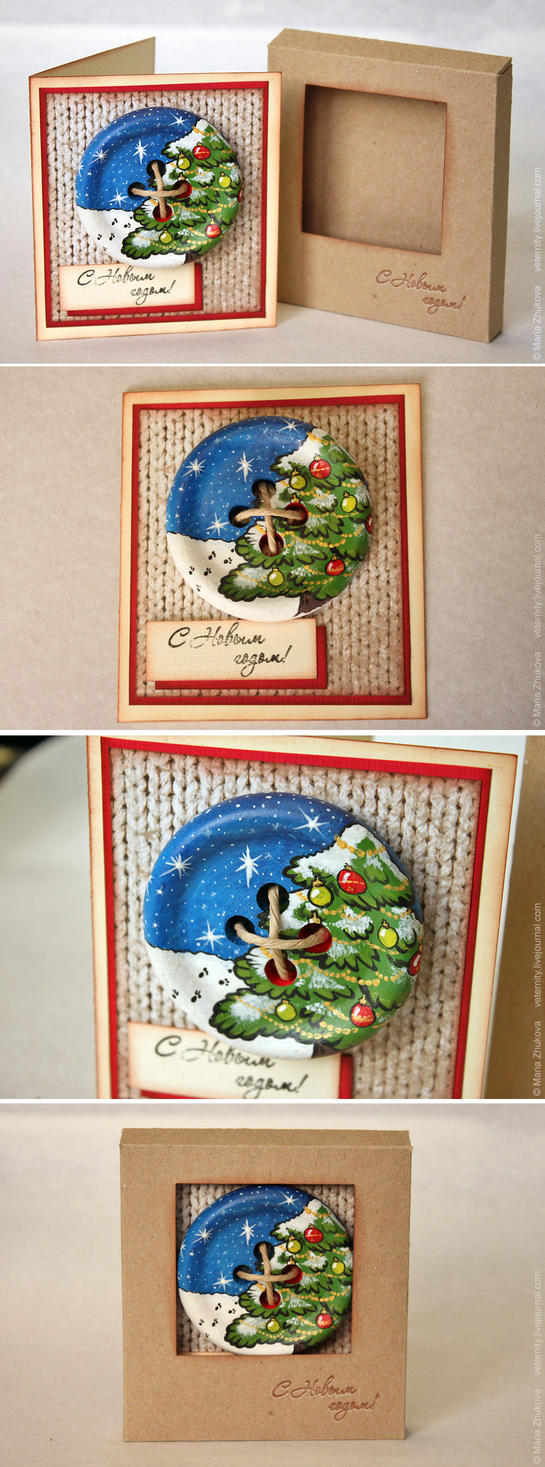 Christmas card with a button by veternity