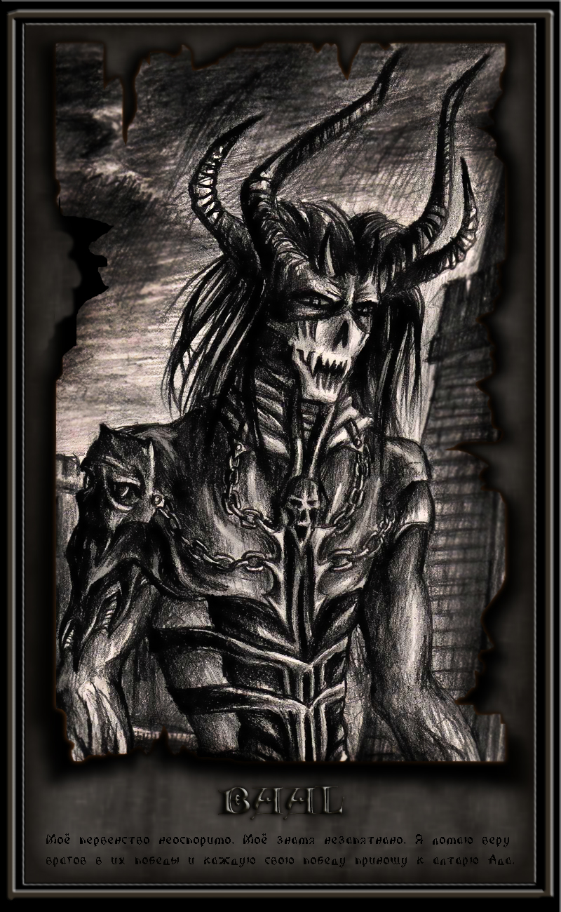 R Lee Ermey Drawings Demon Baal by...