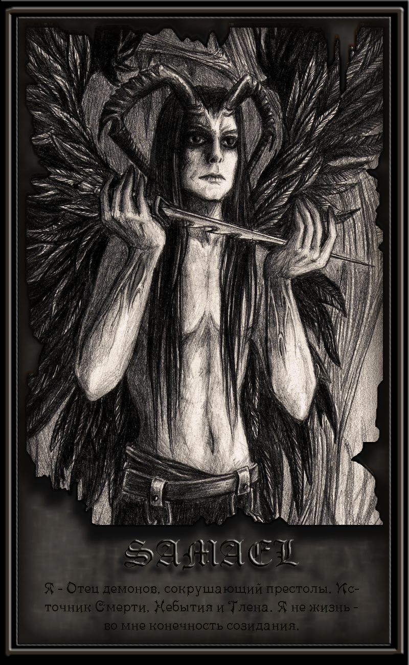 Lucifer Paint It Black