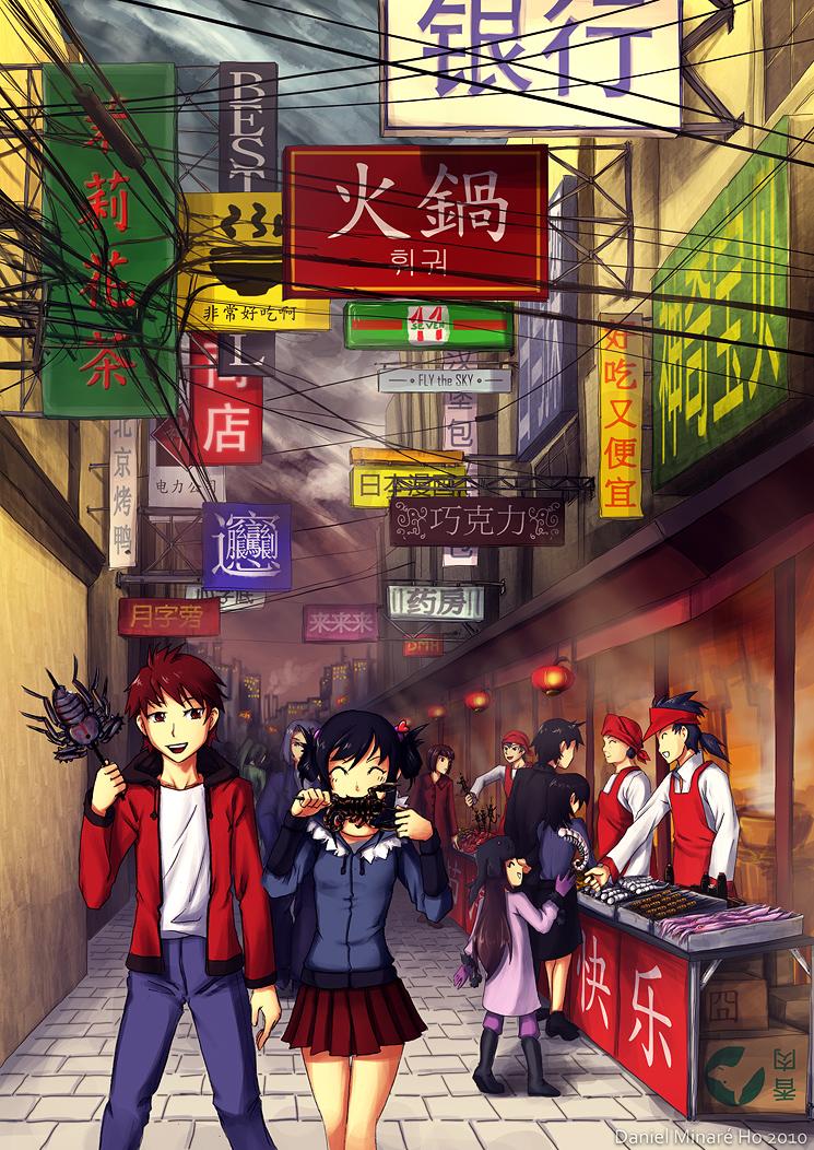 Chuanr by HoZhuangShi