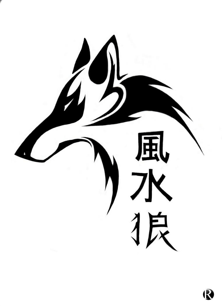 Image Result For Huskey Coloring Pages