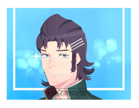 Shine, Kaisar by ForCrimsonAir