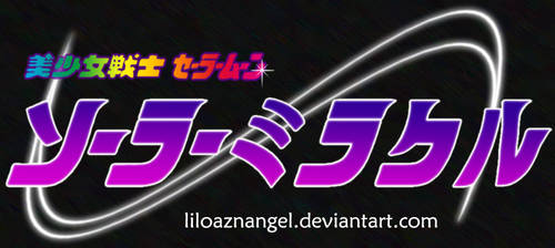 Solar Miracle Logo