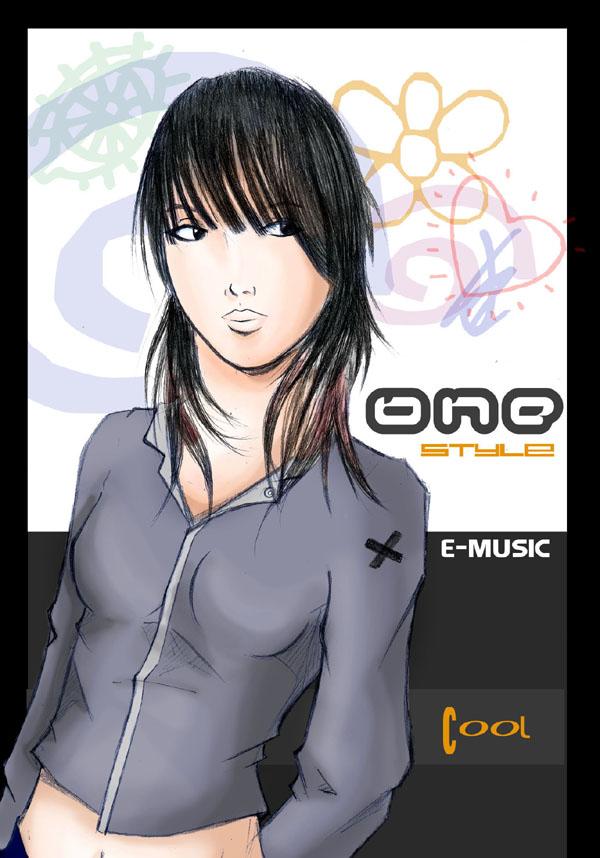 e-music by emrsn