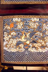 Crane And Clouds Motif Japanese Weaving Sample