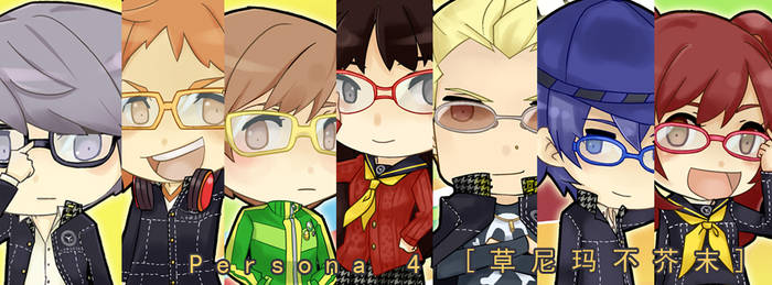 Persona 4 Chibies