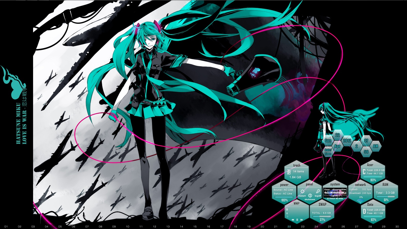 Hatsune Miku Love Is War 【vocaloid】 Minecraft Skin