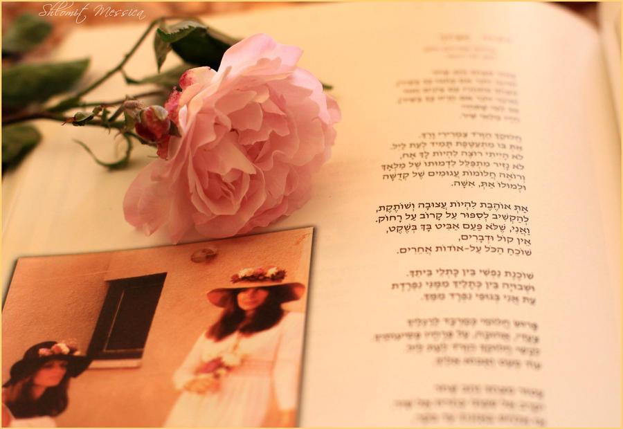 Book  - Page 3 A_love_song_by_yasminlavan-d4ysy9a