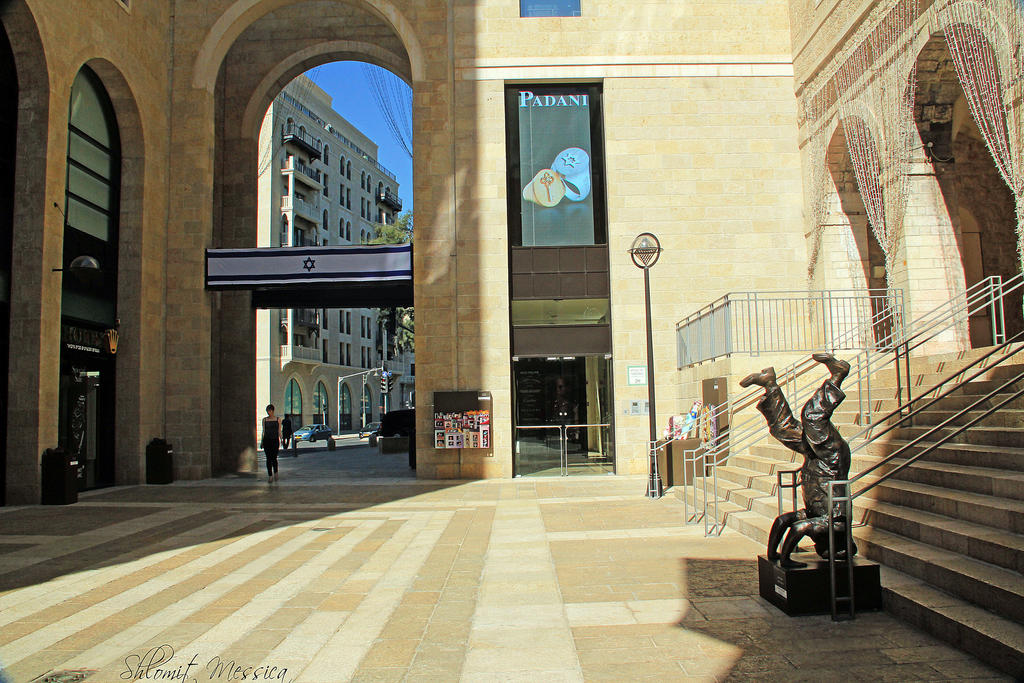 Mamilla mall 2 by ShlomitMessica