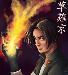 Kusanagi Kyo by Helsic