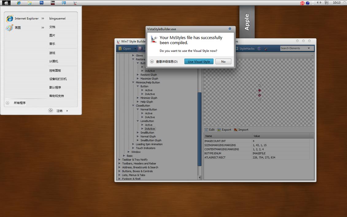 my mac preview by bingxuemei