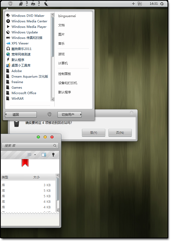 my desktop 31.07.2011 by bingxuemei