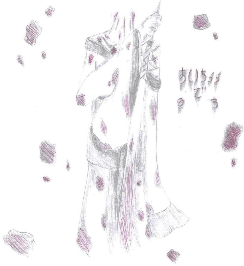 ''Suichu- de no chi'' cover by Spazzygamergirl