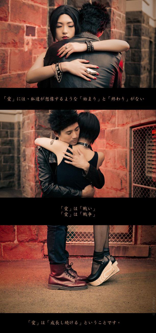 Nana and Ren by fiathriel