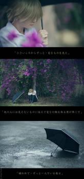 Natsume Yuujinchou - I am always alone