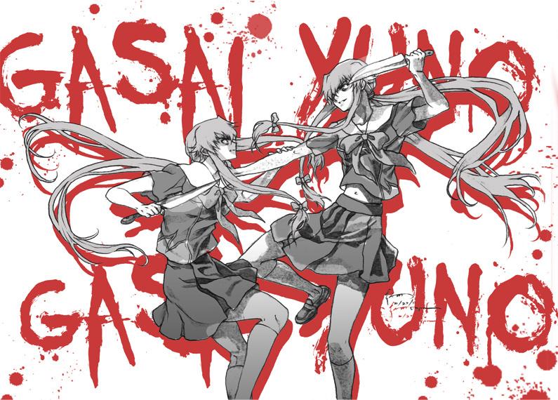 Gasai Yuno versus Gasai Yuno by Nick-Ian
