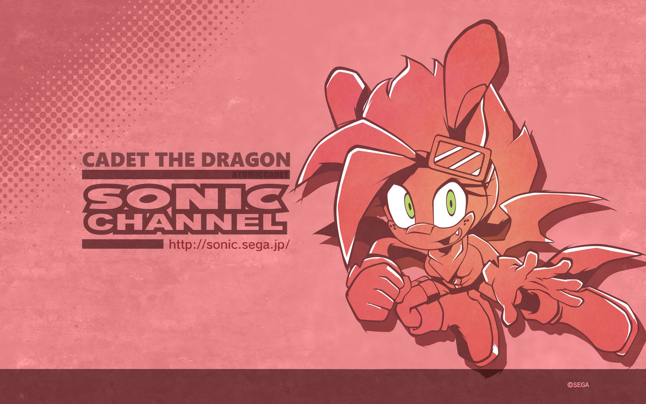 Sonic channel 2019 - CADET THE DRAGON by atomiccadet on