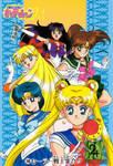 Sailor Moon, Mercury, Mars, Jupiter and Venus