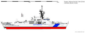 RKK National Security Cutter (Small)