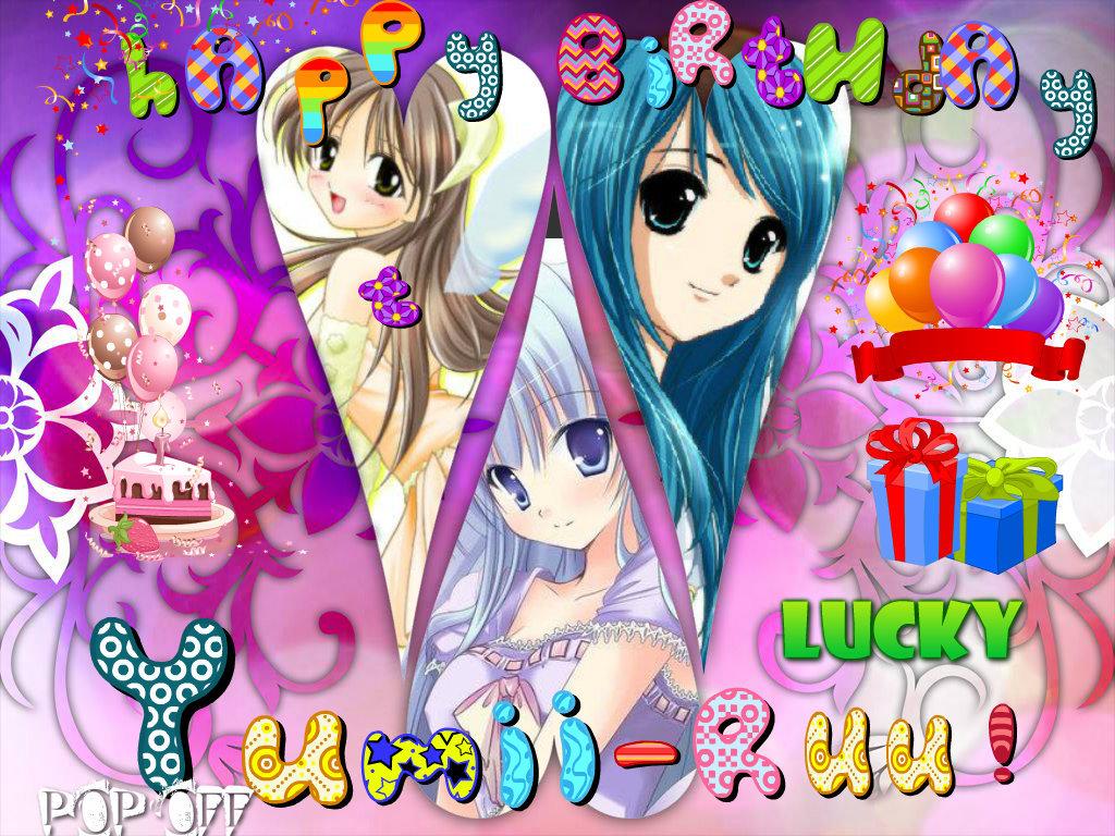 happy birthday аниме картинки: