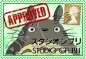 Totoro Approved