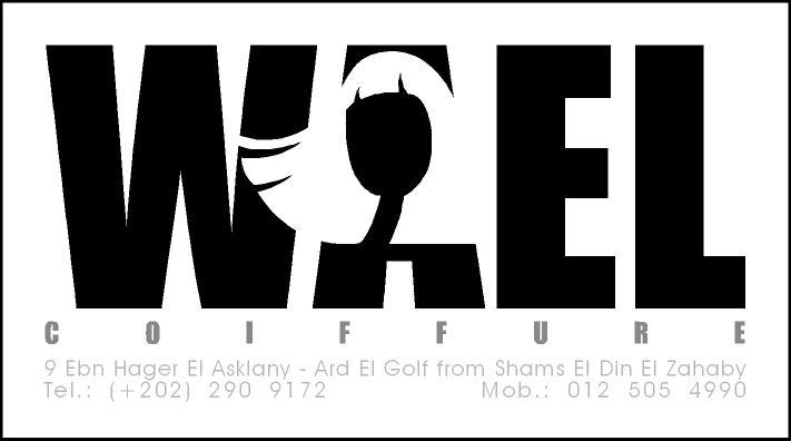wael coiffeur logo by nicy2002