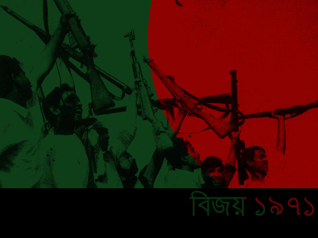 Essay on victory day of bangladesh wallpaper