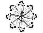 Tattoo by inoriekay