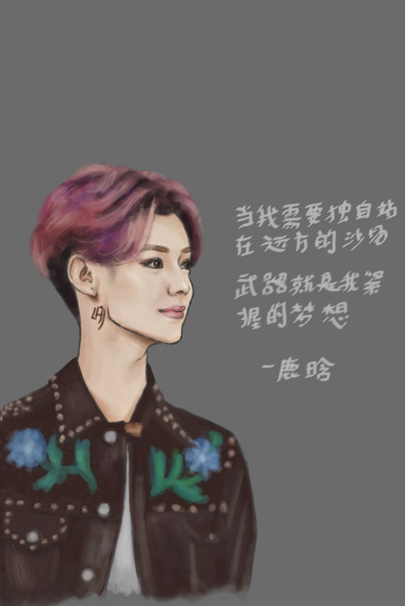 Luhan by AnathelaRen