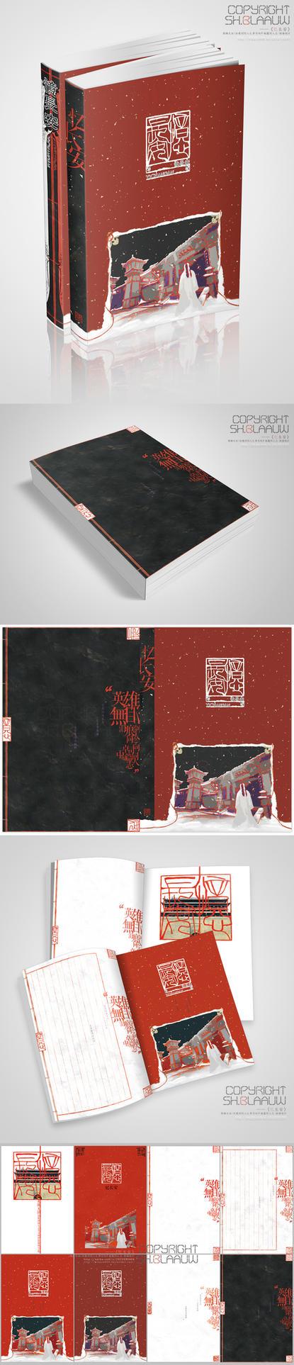 YiChangAn by BLAAUW000
