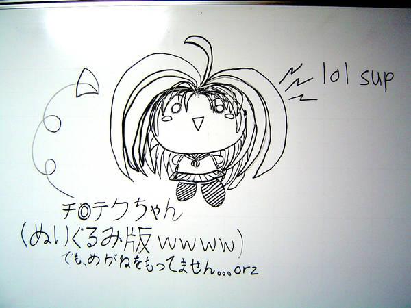 chibitech's Profile Picture