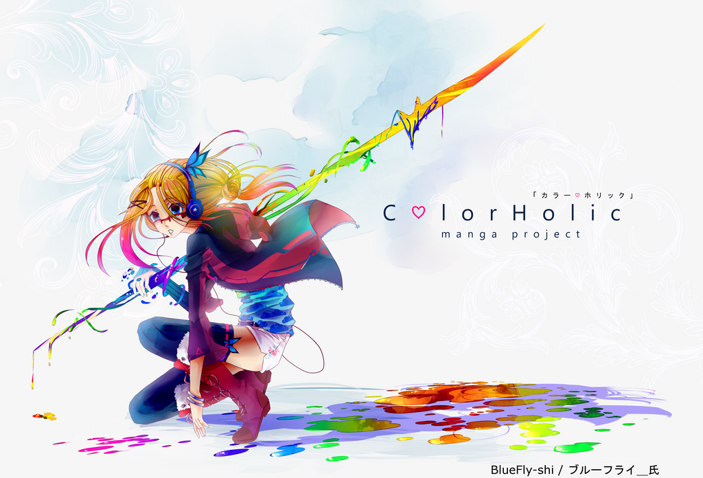 //ColorHolic// manga project: START by BlueFly-shi