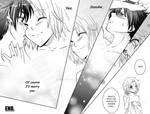 SasuSaku Doujinshi: Happy Valentine Page 13+14