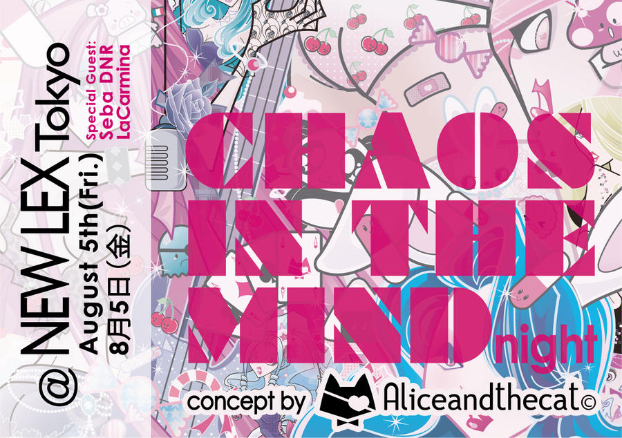 Chaos in the Mind night by aliceterraneo