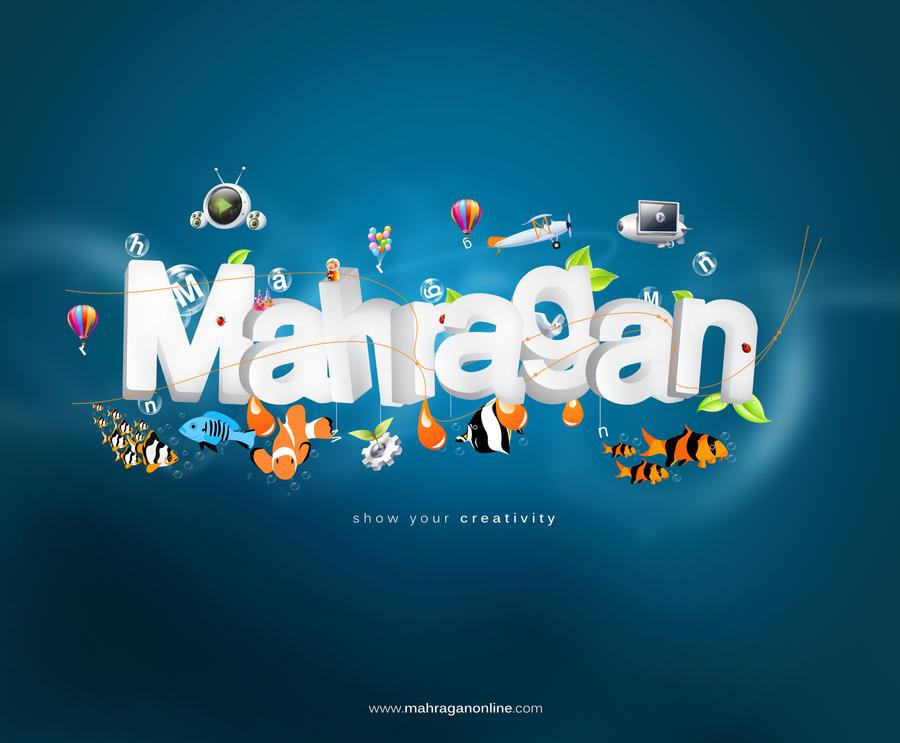 mahragan online 2 by samerwagdyhalim