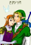 Princess Zelda and Link