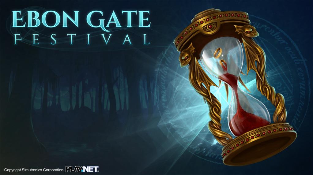 Gemstone IV Ebon Gate Festival Art by Candy-Janney