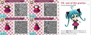 Animal Crossing New Leaf: 1/6-Out of the Gravity-