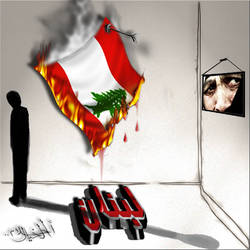 Lebanon by fdream