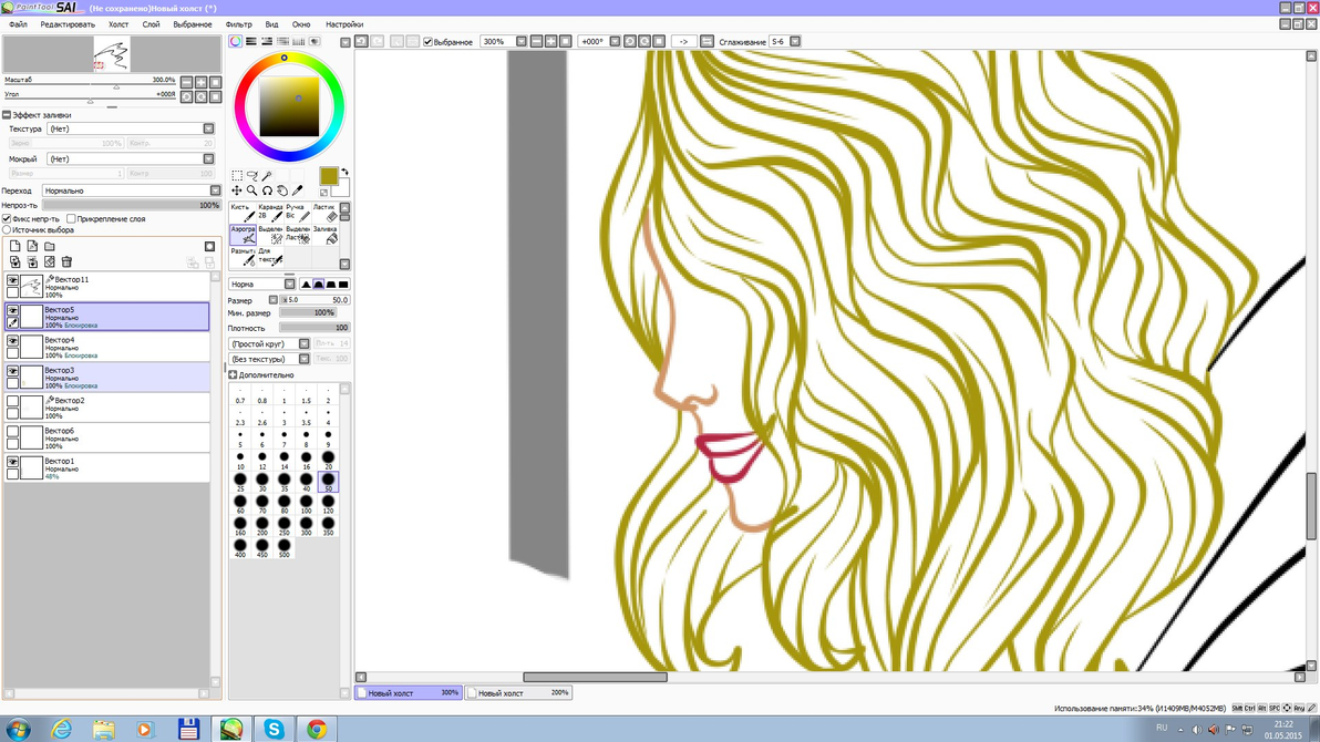 Ayffi WIP by Caterinna