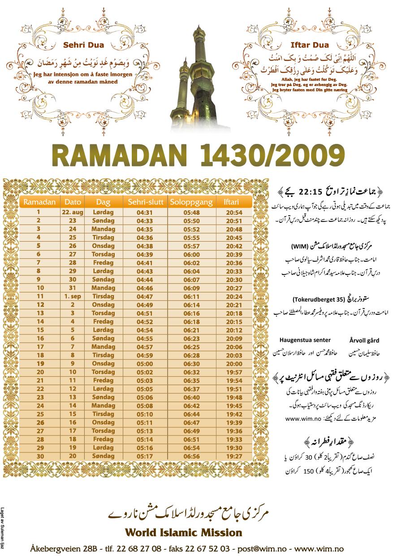 Ramadan Calendar 2009 ...