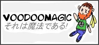 VoodooMagic's Profile Picture