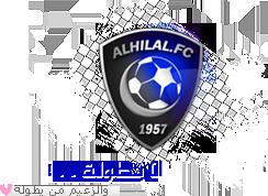 51 Championship.. by AlHilal-Club